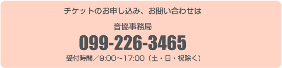 099-226-3465