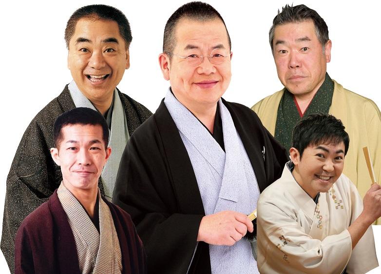 第13回 三遊亭円楽プロデュース