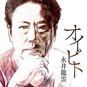 ●永井_H1_4_P01_02版下